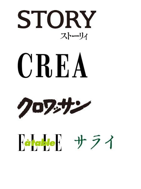STORY CREA サライ
