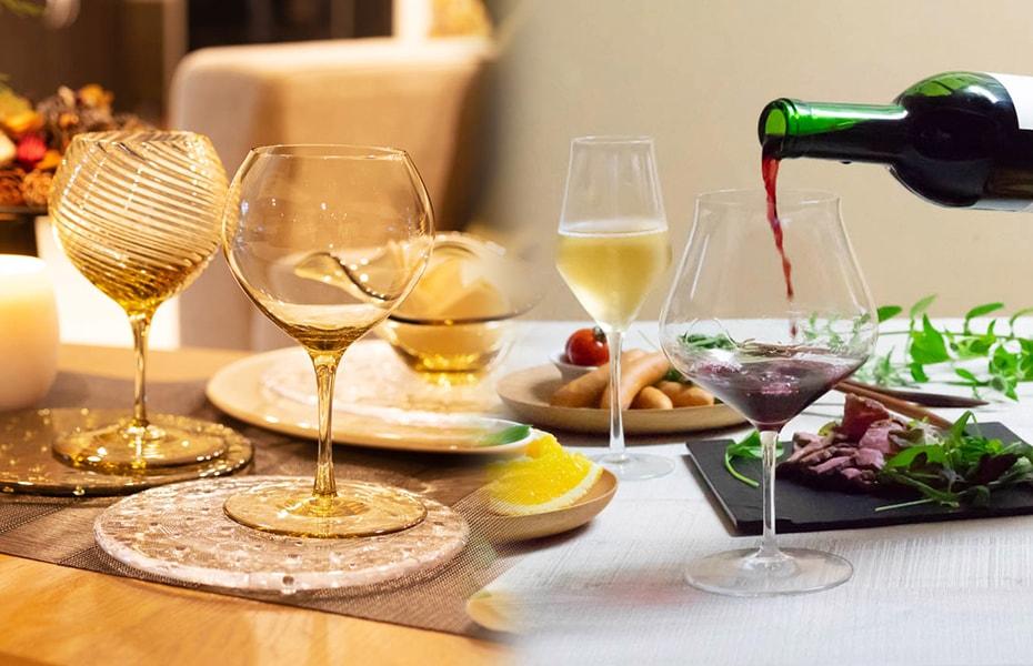 ワイン好きが選ぶ!至福の一杯のためのワイングラス