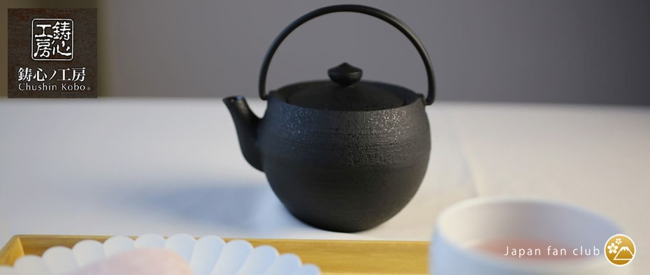 Japanese cast iron teapot from Chushin Kobo