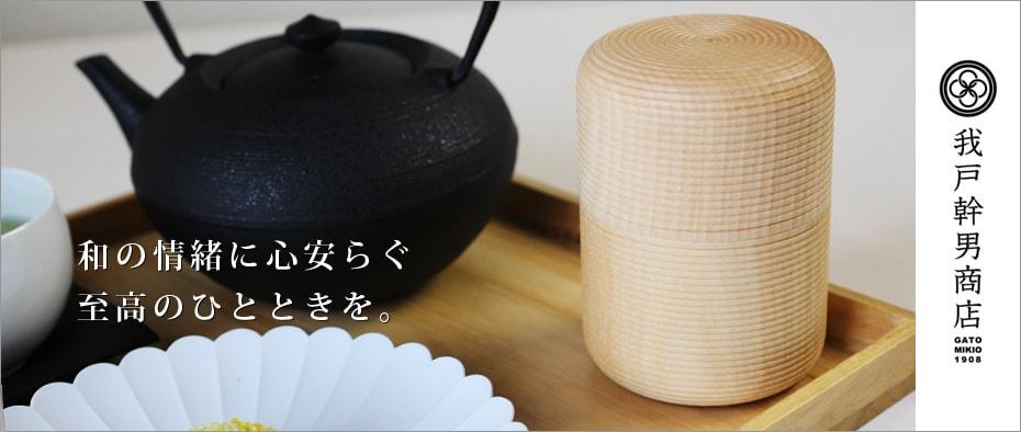 我戸幹男商店 特集 NHK