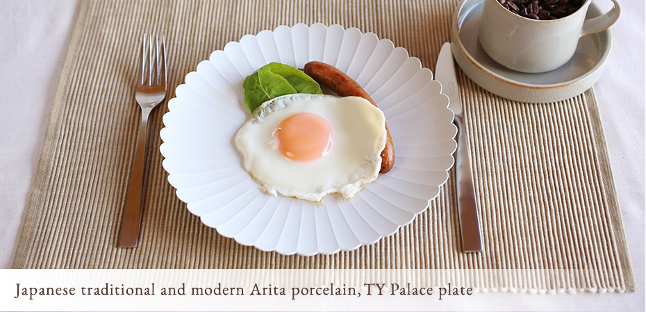 Japanese traditional and modern Arita porcelain, TY Palace plate
