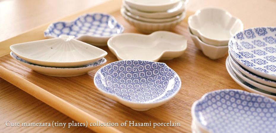 Cute mamezara (tiny plates) collection of Hasami porcelain