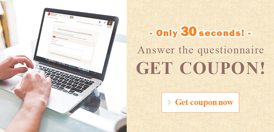 Answer it and get $2 OFF COUPON!