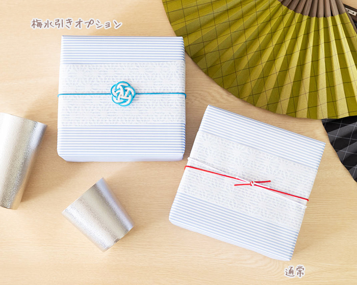 Image of Special wrapping in June