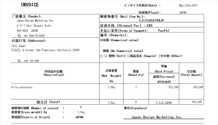 Sample of Invoice