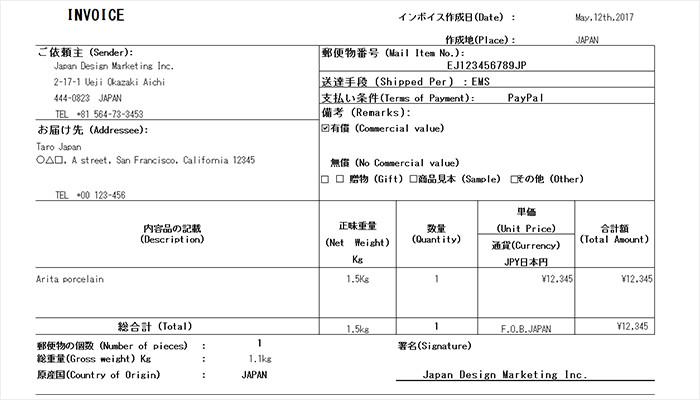Sample of Invoice