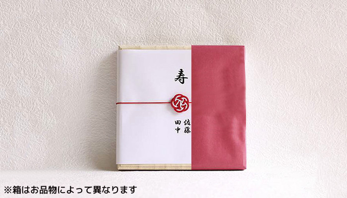 The image of Japanese Ume-Mizuhiki with inside Noshi wrapping