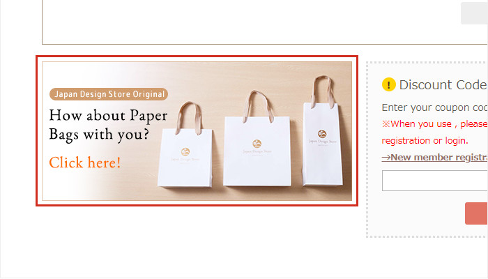 Image of the page of banner for paper bags