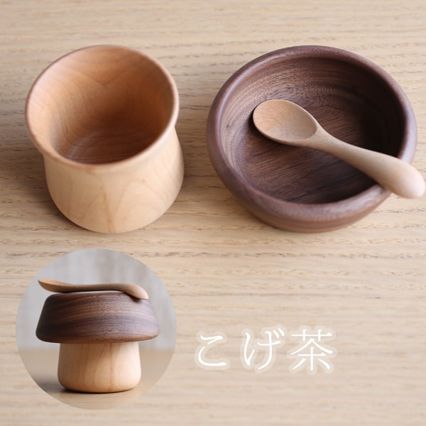 Mushroom wooden bowl and spoon for baby / Walnut / Sunao Lab