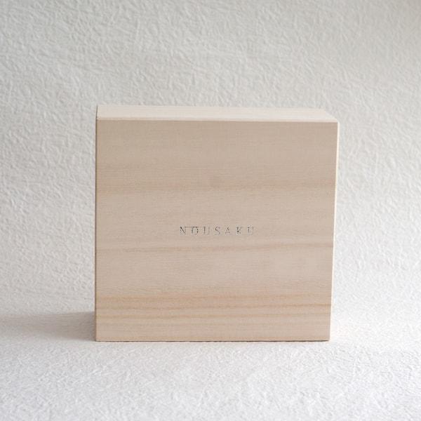 Paulownia box / For 1 Katakuchi S and 2 Guinomi  / Nousaku