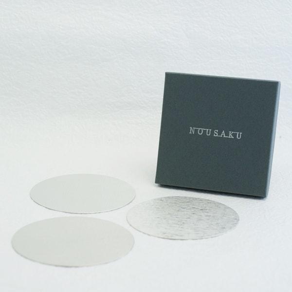 [Set of 3][Exclusive box] Suzumaru ×3/ Nousaku