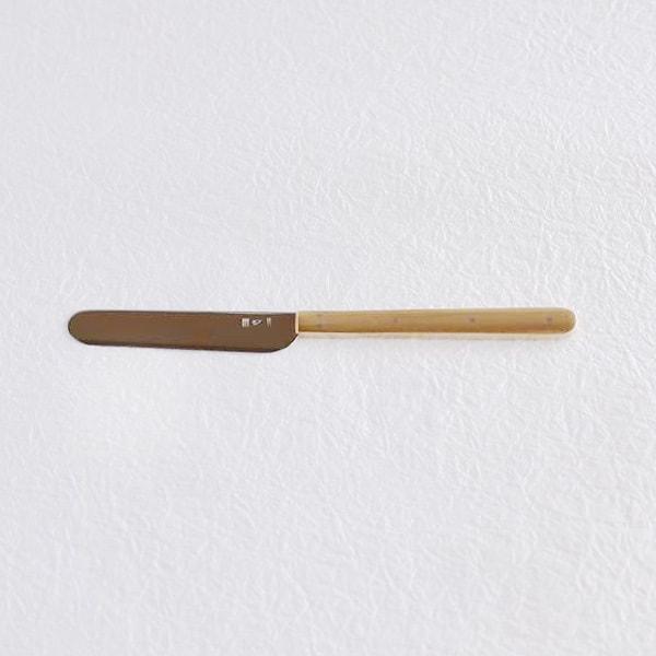 バターナイフ/東屋