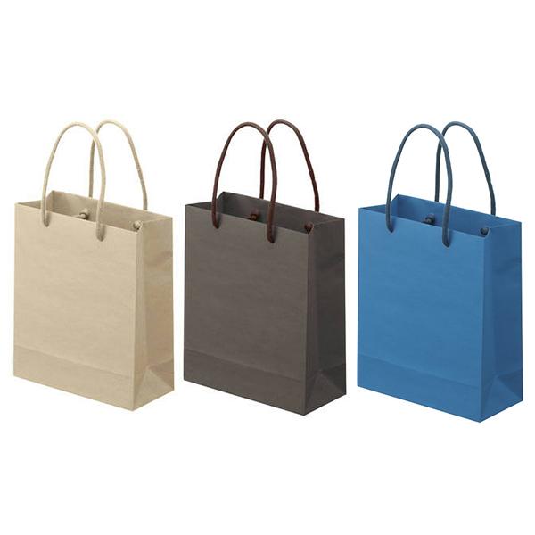 Paper bag / Beige
