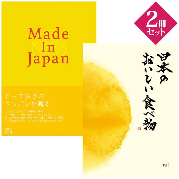 Made in Japan+日本のおいしい食べ物橙/MJ06橙