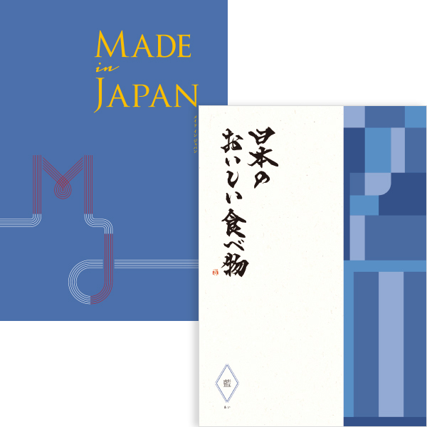 Made in Japan+日本のおいしい食べ物藍/MJ10藍