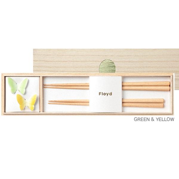 Floyd バタフライ箸置きと夫婦箸セット グリーン&イエロー