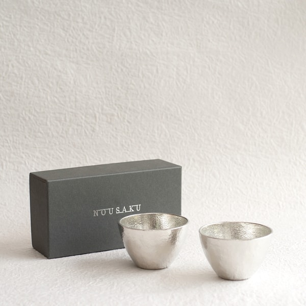 [Set] [Exclusive box] Pair Guinomi / Silver / Nousaku