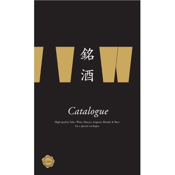銘酒カタログ3000円分/GS01