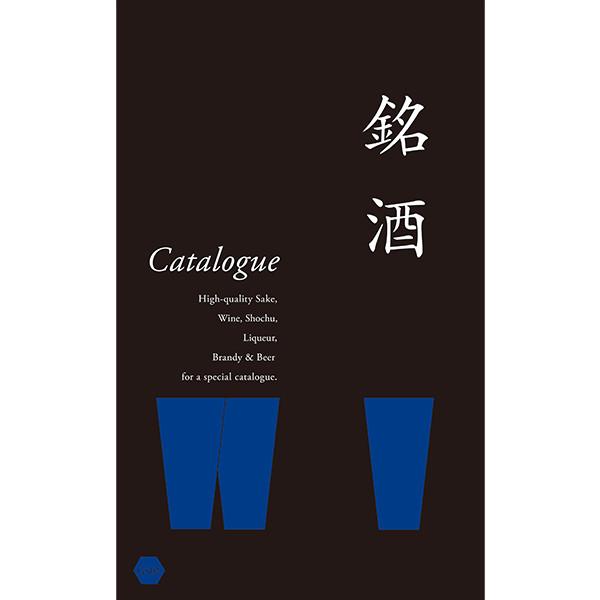 銘酒カタログ5000円分/GS02
