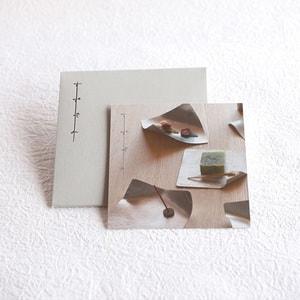 Suzugami / 13cm / Arare / syouryu_Image_3