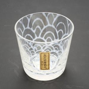 ガラス食器/大正浪漫硝子 そばちょこ 波/廣田硝子