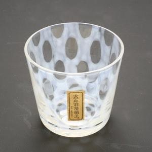 ガラス食器/大正浪漫硝子 そばちょこ 水玉/廣田硝子