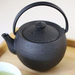 ほっこりおうち茶房セット (茶筒/ティーポット/ソーサー/ティーカップ/お皿)_Image_2