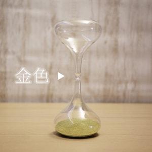砂時計/スナ式トケイ ラッパ型M 3分間 金色/廣田硝子_Image_1