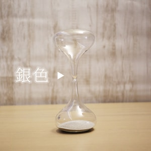 砂時計/スナ式トケイ ラッパ型M 3分間 銀色/廣田硝子_Image_1