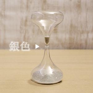 砂時計/スナ式トケイ ラッパ型L 5分間 銀色/廣田硝子_Image_1