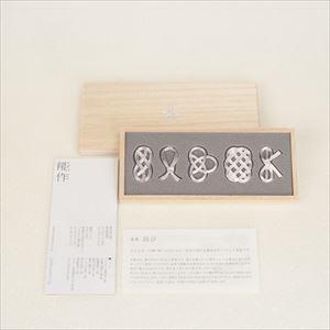 箸置き/結び 5ヶセット/能作_Image_3