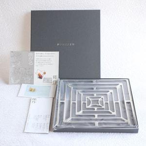 Tin tableware KAGO / Square / M / Nousaku _Image_3