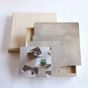 Exclusive box / For Suzugami / 18cm / Suzugami Series / syouryu_Image_2