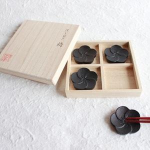 箸置き/梅 4ヶセット 黒/鋳心ノ工房
