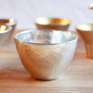 Guinomi/ Sake Cup_Image_1