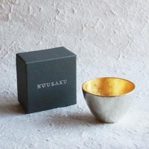Guinomi/ Gold/ Sake Cup_Image_3