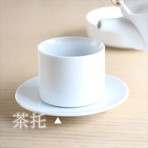 カップ&ソーサー/SUI 茶托 2個セット/224porcelain_Image_1