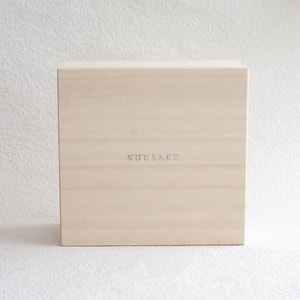 Paulownia box / For 1 Katakuchi L and 2 Guinomi / Nousaku