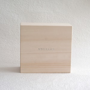 Paulownia box / For 1 Katakuchi S and 2 Guinomi  / Nousaku