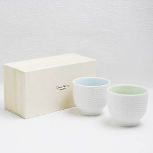 [Set] Pair teacups / Rattan Basket / Blue & Green / Trace Face series / CEMENT PRODUCE DESIGN