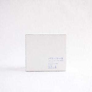 バターケース450グラム四つ切/東屋_Image_3