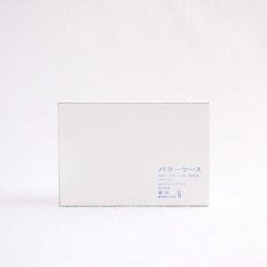 バターケース200グラム全判/東屋_Image_3