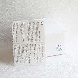 水沢姥口 /鋳鉄油焼き南部鉄瓶 1.5L/大/東屋_Image_3