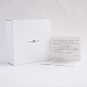 平茶碗 ホワイト マット  ST-15/白山陶器_Image_3