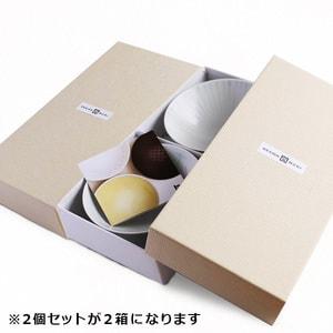 【A set of 4 bowls】A set of 4 flat rice bowls Blue & White (Exclusive box)/ Hakusan Toki_Image_3