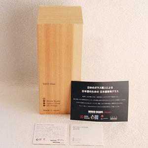 [Wooden box] Eternal Glass / Sake glass / KARAKUCHI / Wired Beans_Image_3