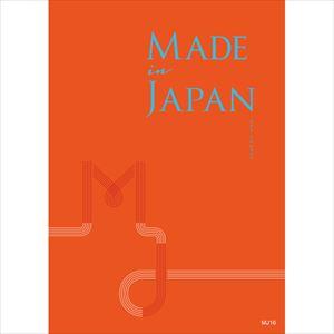 Made in Japan/MJ16/大切な方に贈るカタログギフト