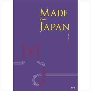 Made in Japan/MJ19/大切な方に贈るカタログギフト