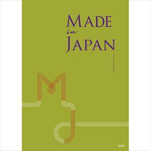 Made in Japan/MJ21/大切な方に贈るカタログギフト