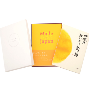 Made in Japan+日本のおいしい食べ物橙/MJ10藍_Image_2